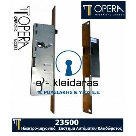 Ηλεκτρο-μηχανικό σύστημα αυτόματου κλειδώματος 23500 OPERA