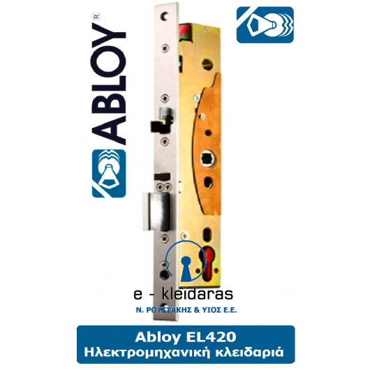 Ηλεκτρομηχανική κλειδαριά Abloy EL420