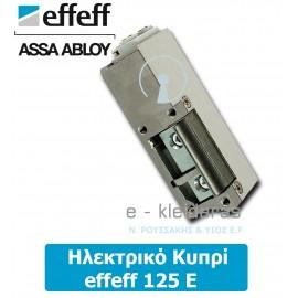 Ηλεκτρικό Κυπρί effeff 125 E