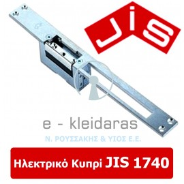 Ηλεκτρικό Κυπρί 1740 JIS
