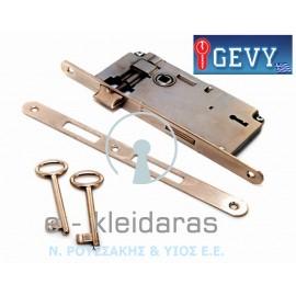 Κλειδαριά μεσόπορτας, 40 X 75 Οβάλ 18 mm.