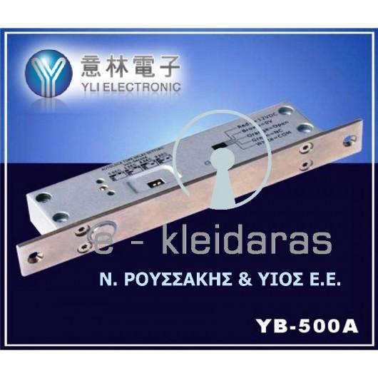 Ηλεκτροπίρος YLI YB-500A (LED) χωνευτός Fail Safe