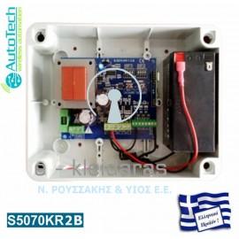 Πίνακας ελέγχου δύο ηλεκτρικών πίρων, ή Ηλεκτρομαγνητών ή κλειδαριών AUTOTECH S5070-KR 2CH B