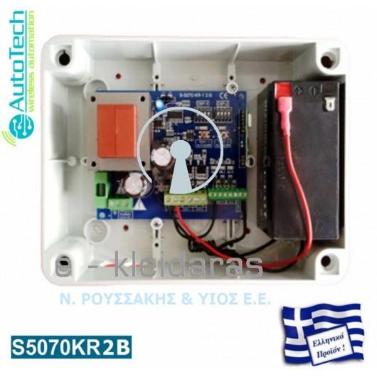 S5070KR2B Πίνακας Ελέγχου Δύο Ηλεκτρικών Πύρων Ή Κλειδαριών