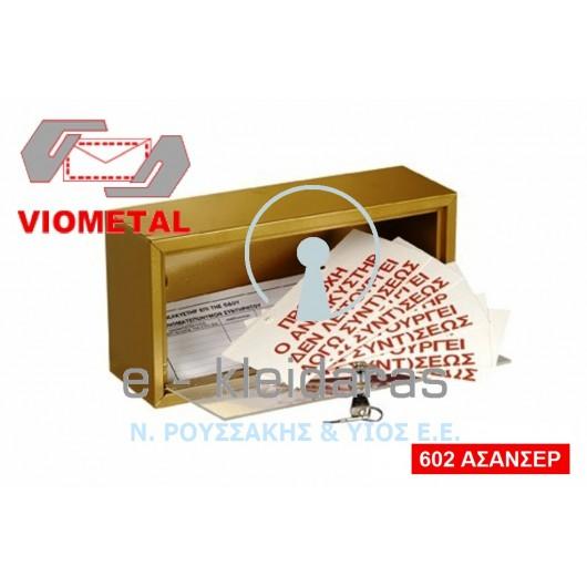 Κουτί ασανσέρ εσωτερικού χώρου, Viometal, Μοντέλο 602