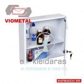 Κουτί φαρμακείου μεγάλο, Viometal, Μοντέλο 505