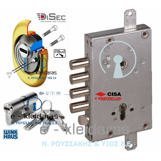 Κύλινδρος keyTec O-Ntra -Κλειδαριά Κυλίνδρου Cisa - Defender DiSec Monolito BD200