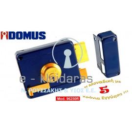 Κουτιαστή Κλειδαριά DOMUS 50mm