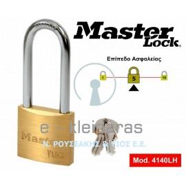 Λουκέτο Ορειχάλκινο, με μακρύ λαιμό, Master Lock, με κωδικό 4140LH
