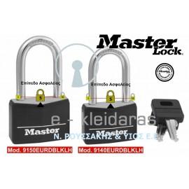 Λουκέτα Αλουμινίου, μακρύλαιμα, με Μαύρο Προστατευτικό Κάλυμμα, Master Lock, με κωδικό 9140 & 9150 EURDBLKH