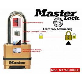 Λουκέτο Υψίστης Ασφαλείας, EXCELL, Βαρέως τύπου, Μεταβλητού Συνδυασμού, Ανοξείδωτο, Master Lock, με κωδικό M175EURDLH