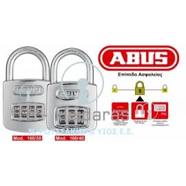 Λουκέτα Μεταβλητού Συνδυασμού, Ανοξείδωτα, ABUS, με κωδικούς 160/40 & 160/50