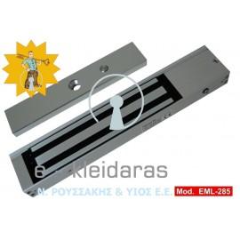 Ηλεκτρομαγνήτης συγκράτησης πόρτας, Fail-Safe*, με κωδικό EML-285