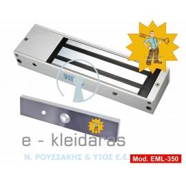 Ηλεκτρομαγνήτης συγκράτησης πόρτας, Fail-Safe*, για Μεταλλικές, Πυρίμαχες, και Ξύλινες πόρτες, με κωδικό EML-350
