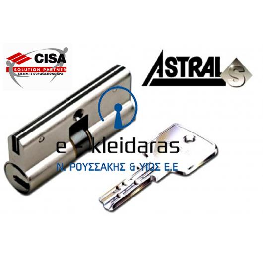 Κύλινδρος Ασφαλείας Cisa Astral Sigilo
