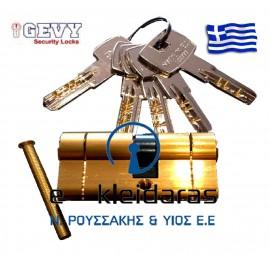 """Κύλινδρος Ασφαλείας Gevy """"Brake Secure"""" GEV310"""