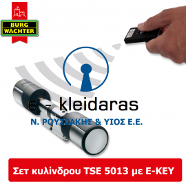 Σετ κυλίνδρου TSE 5013 με E-KEY