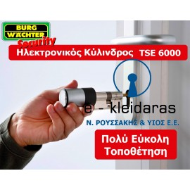 Ηλεκτρονικός Κύλινδρος TSE 6000