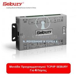 Μονάδα Προγραμματισμού SEBURY SEBIC102 TCP/IP Για 4 Πόρτες