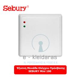 Έξυπνη Μονάδα Ελέγχου Πρόσβασης SEBURY Mini 100