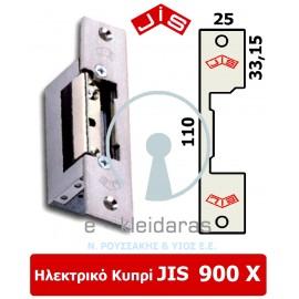 Ηλεκτρικό κυπρί θωρακισμένης πόρτας JIS 900 X