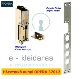 Ηλεκτρικό κυπρί OPERA 37012