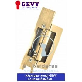 Ηλεκτρικό Κυπρί GEVY με μακριά πλάκα