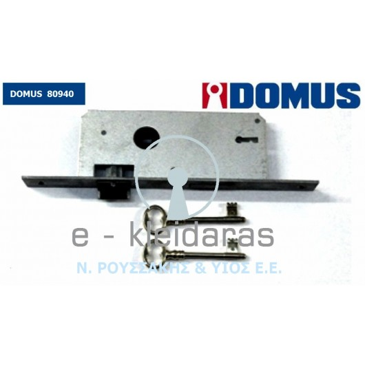 Κλειδαριά μεσόπορτας DOMUS 80940.
