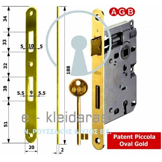 Κλειδαριά μεσόπορτας AGB από την σειρά Piccola (40x70) & (45x70)