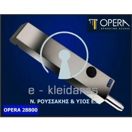 Ηλεκτροπίρος εξωτερικός OPERA,για καγκελόπορτες, με κωδικό 28800 & 28800 LC.