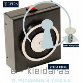 Ηλεκτρομαγνήτης συγκράτησης πόρτας OPERA 18101 (Βαρέως Τύπου)