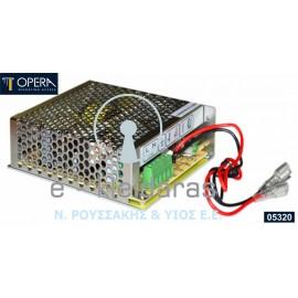Τροφοδοτικό ρεύματος OPERA, 05320 - 12Vdc - 3A