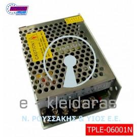 Τροφοδοτικό Switching, AMARAD, TPLE-06001N, 12V 60VA.