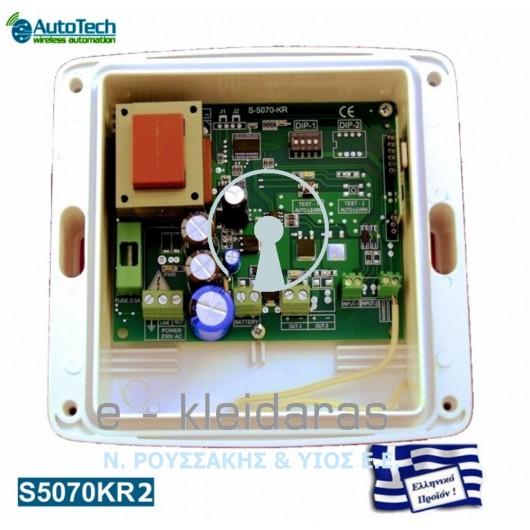 Πίνακας ελέγχου AUTOTECH, δύο ηλεκτρικών πίρων Ηλεκτρομαγνητών, ή κλειδαριών, S5070-KR 2CH