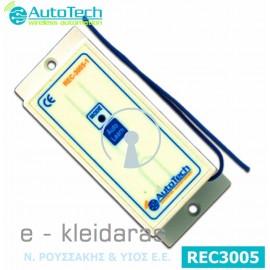 Υπερετερόδυνος Ψηφιακός Δέκτης REC3005 PLL 1 καναλιού της AutoTech για κάθε χρήση