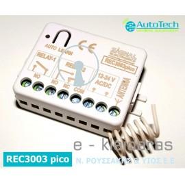 Υπερετερόδυνος Ψηφιακός Δέκτης REC3003 pico της AutoTech 1 έως 2 κανάλια για κάθε χρήση
