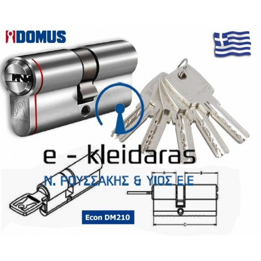 Κύλινδρος Ασφαλείας Domus Econ DM210