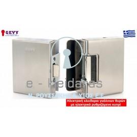 Ηλεκτρική κλειδαριά γυάλινων θυρών GEVY locks με ηλεκτρικό ρυθμιζόμενο κυπρί