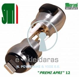 Κλειδαριά πομόλου χωρίς κλειδί με σύστημα αντιπανικού Meroni PremiApri Nova No12