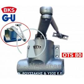 Μηχανισμός επαναφοράς πόρτας βαρέως τύπου (Σούστα) BKS OTS 80