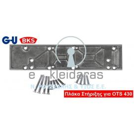 Ανταλλακτική πλάκα στήριξης G-U BKS, για μηχανισμό επαναφοράς (Σούστα) OTS-430