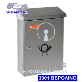 Γραμματοκιβώτιο Viometal Μοντέλο 3001 Berlin