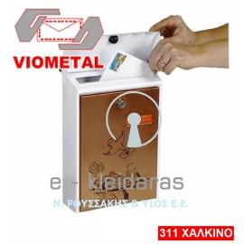 Γραμματοκιβώτιο Viometal Μοντέλο 311 Copper