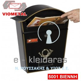 Γραμματοκιβώτιο Viometal Μοντέλο 5001 Vienna