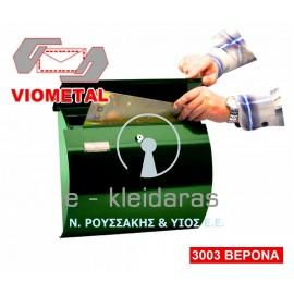 Γραμματοκιβώτιο Viometal Μοντέλο 3003 Verona