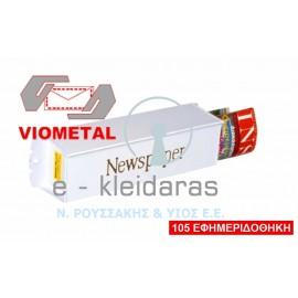 Κουτί εφημεριδοθήκης, Viometal, Μοντέλο 105