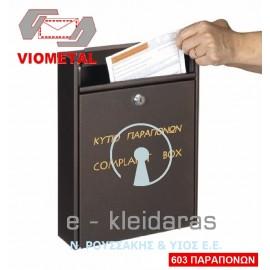 Κουτί παραπόνων, Viometal Μοντέλο 603