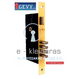 Κλειδαριά ασφαλείας GEVY, με κλειδί τύπου χρηματοκιβωτίου, με κωδικό 114.445
