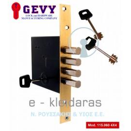 Πρόσθετη κλειδαριά ασφαλείας GEVY με κλειδί τύπου χρηματοκιβωτίου, με κωδικό 115.060