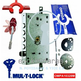 Κλειδαριά Ασφαλείας Omega Plus 60αρα με 4 πείρους